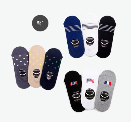 fakesocks_3set